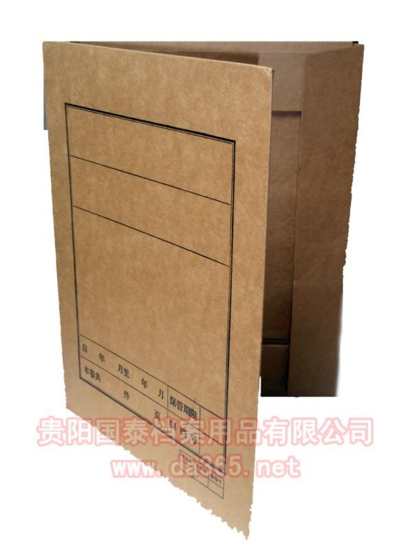 网站首页 产品展示 文书档案盒 >> 文书卷皮卷宗