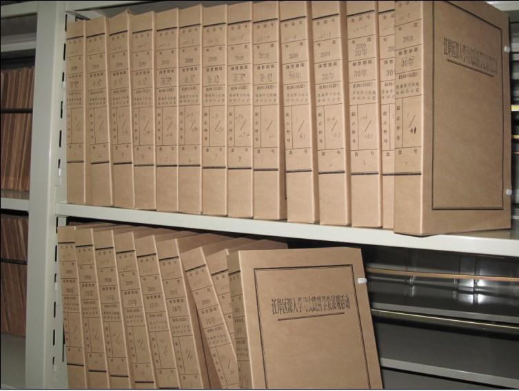 现我公司已推出新的服务:企事业档案整理、文书档案整理、科技档案整理、人事档案整理、会计档案整理、声像档案资料整理,及档案管理软件(好易牌)销售、档案数字化整理扫面等业务。 贵阳国泰档案用品有限公司总经办